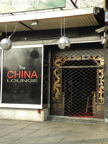 China-Lounge Hamburg